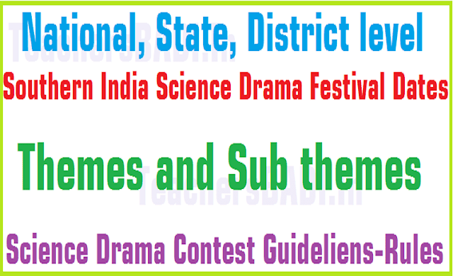 National,State,District level Southern India Science Drama Festival/Contest 2016
