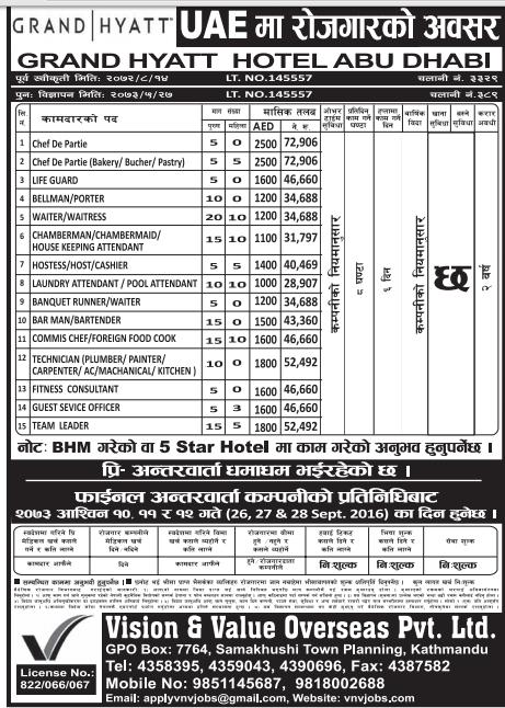Free Visa, Free Ticket, Jobs For Nepali In GRAND HYATT HOTEL, U.A.E. Salary -Rs.72,906/