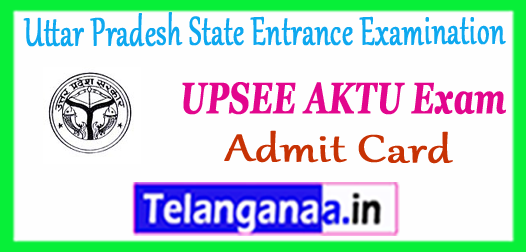 UPSEE AKTU Dr A.P.J. Abdul Kalam Technical University Admit Card 2018