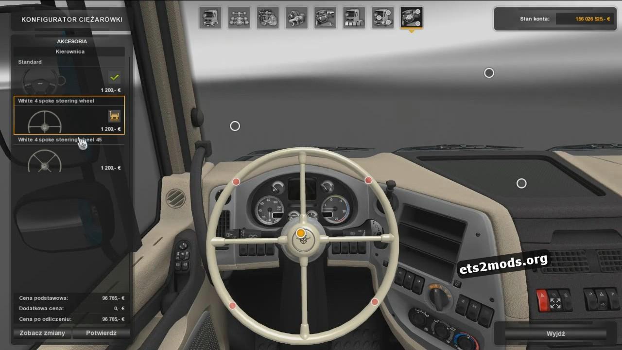DAF - White Steering Wheel V 4.0