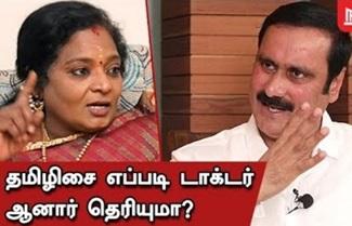 Anbumani Ramadoss Interview | Salem 8 Way Road | Tamilisai | PMK | NT43