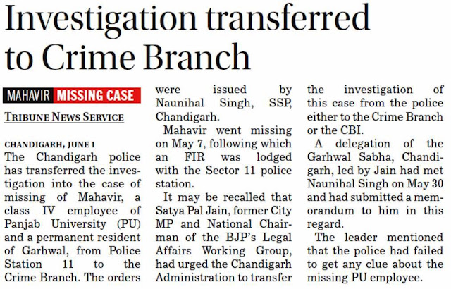 Satya Pal Jain, former City MP and National Chairman of the BJP Legal Affairs Working Group, had urged the Chandigarh Administration to transfer the investigation of this case from the police either to the Crime Branch or the CBI.