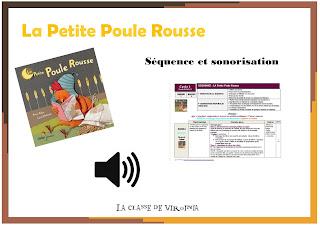 Séquence sonorisée la petite poule Rousse compréhension de l'album lecture et observation des illustrations faire germer du blé en maternelle