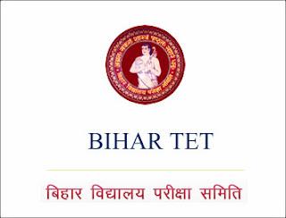 Bihar TET Notification Online Application Form Exam Latest News