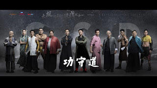 Gong Shou Dao (GSD) Features the Top 3 Martial Arts Choreographers