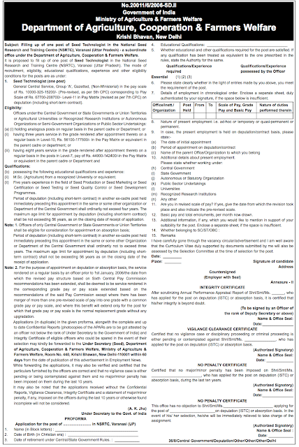 National Seed Research and Training Centre Recruitment 2018 - Agricoop.nic.in