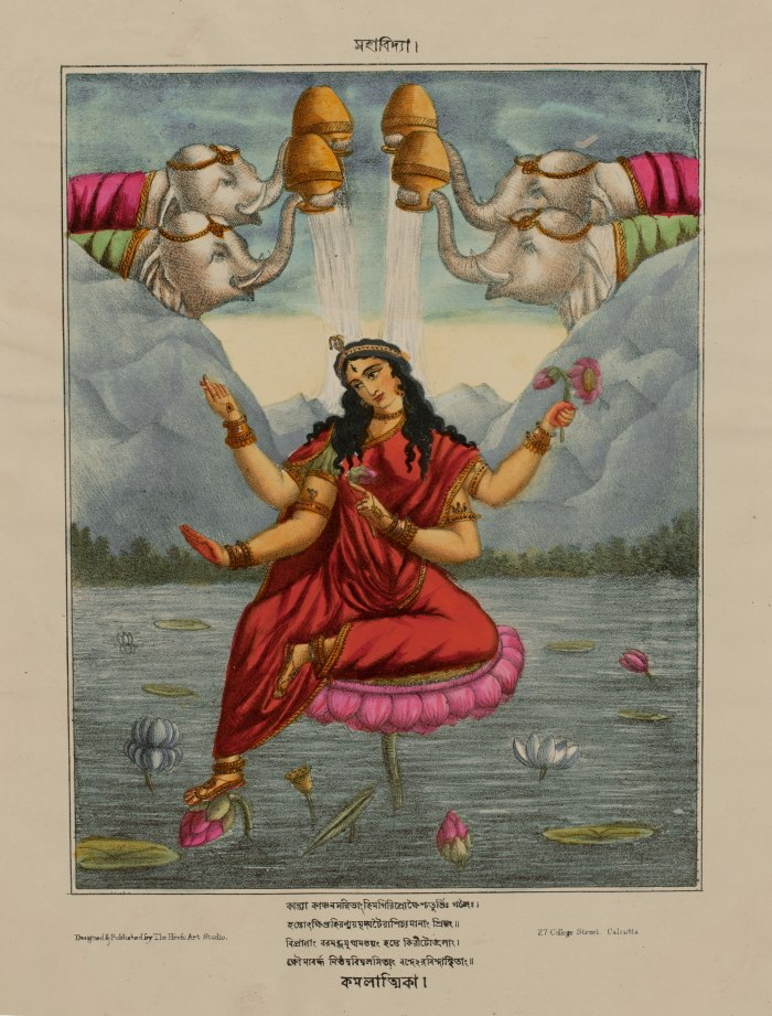 Goddess Kamalatmika or Kamala, One of the Mahavidya - Hindu Art Studio, Calcutta c1880's