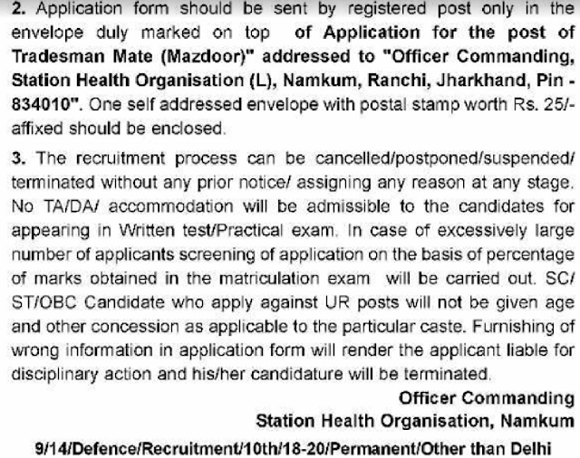 Station Health Organisation Recruitment 2017 Application Form
