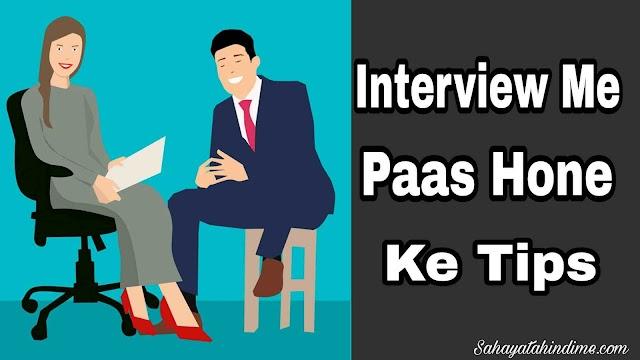 Interview Me Success Hone Ke Tip's