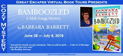 Upcoming Blog Tour 7/8/18