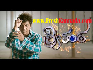 srikanta kannada songs download