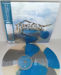 vinilo musica panzer dragoon empaquetaje