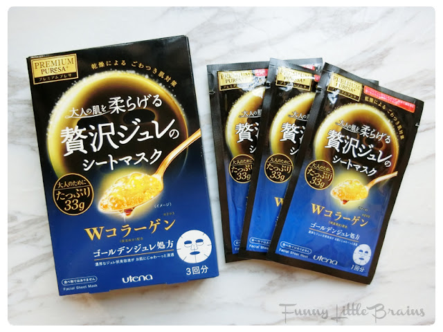 Utena PREMIUM PUReSA Golden Jelly Mask 佑天蘭 黃金果凍面膜 | 超保濕面膜體驗 - Funny Little Brains