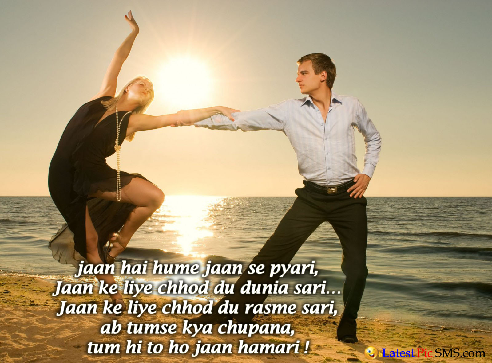 man attracted to u love delicate dance with romance shyari - Famous Love Shayari for True Lovers for Whatsapp and Facebook