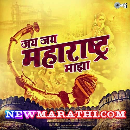 Just Like You Song Download Mp3 By Melone: November 2014 - Download Marathi Mp3 Songs