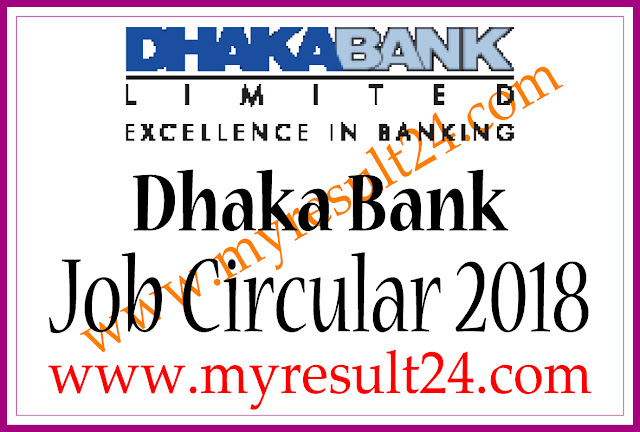Dhaka Bank Job circular 2018