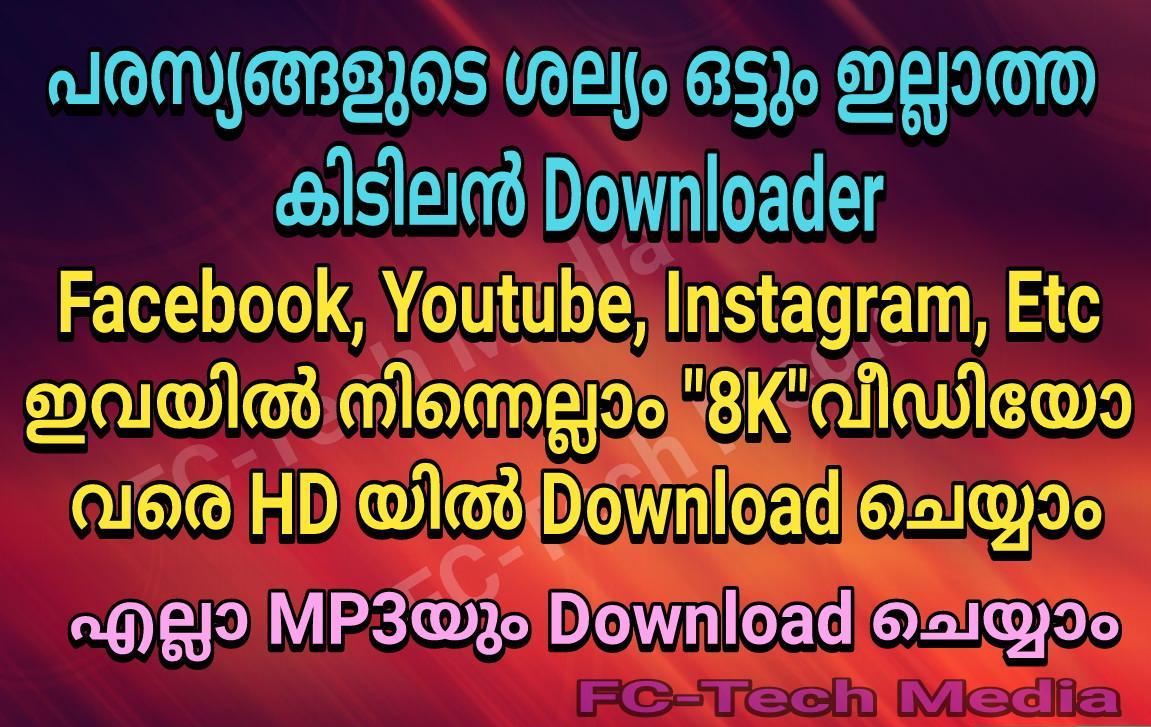 FC-Tech Media: Snaptube Downloader