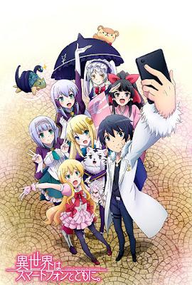 Isekai-wa-Smartphone-to-Tomo-ni - Isekai wa Smartphone to Tomo ni [12/12][Online][Mega] - Anime no Ligero [Descargas]