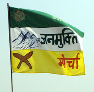 Janmukti morcha flag