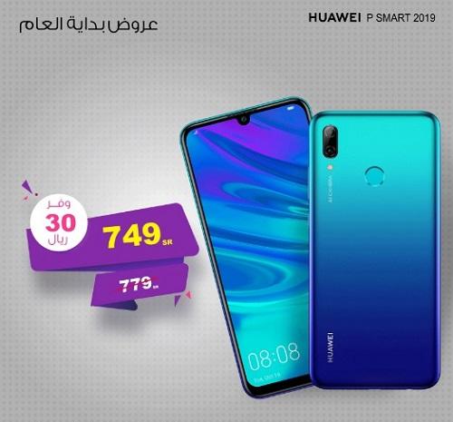 huawei-P-smart-2019-review