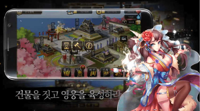 Sengoku Mobile