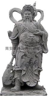 General Guang Gong