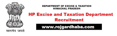 hp-excise-and-taxation-department-job