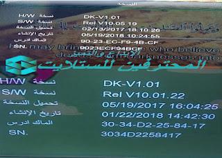 حصرى تحويل  من خلال USB لجميع اجهزة معالج صن بلص 1506G حجم 8 ميجا سيرفر IPTV  اكستريم