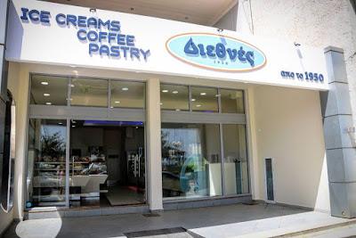 ΠΡΕΒΕΖΑ-Πωλείται η επιχείρηση,στην οποία στεγάζεται το καφέ ζαχαροπλαστείο ΔΙΕΘΝΕΣ