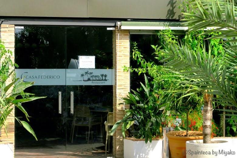 CASA FEDERICO, Denia, Alicante レストランの入口