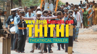 Thithi Kannada Movie Official Trailer