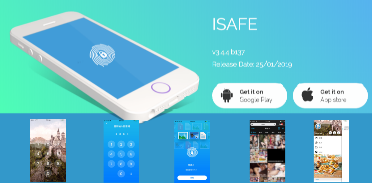 iSafePlay輕鬆下載Avgle影片