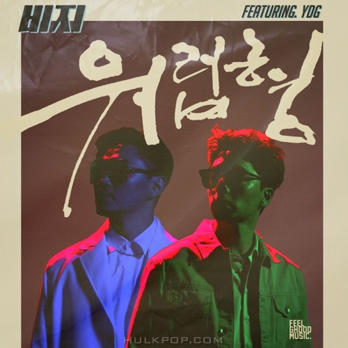 Bizzy – What's up Hyung  (Feat. YDG) – Single
