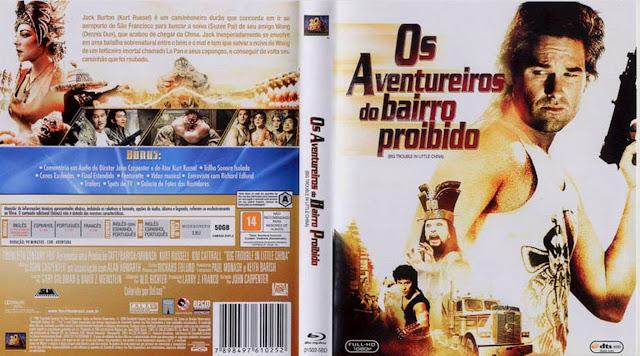 Capa Bluray Os Aventureiros Do Bairro Proibido
