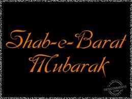Shab-e-Barat - islamic news hub