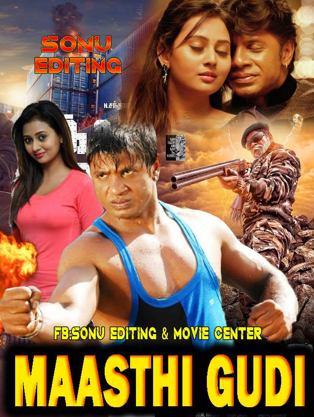 Maasthi Gudi (2018) Hindi Dubbed 400MB HDRip Download