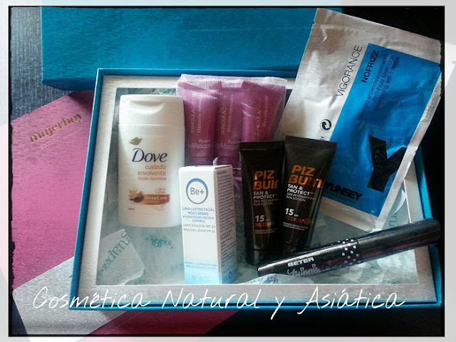 cosmetica-guapabox-julio