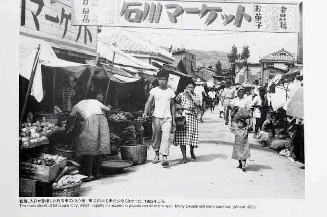 Ishikawa market in 1952