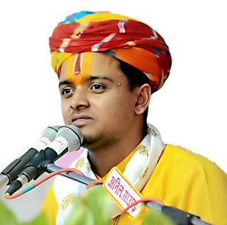 praavachan-pandit-aankiteshwar