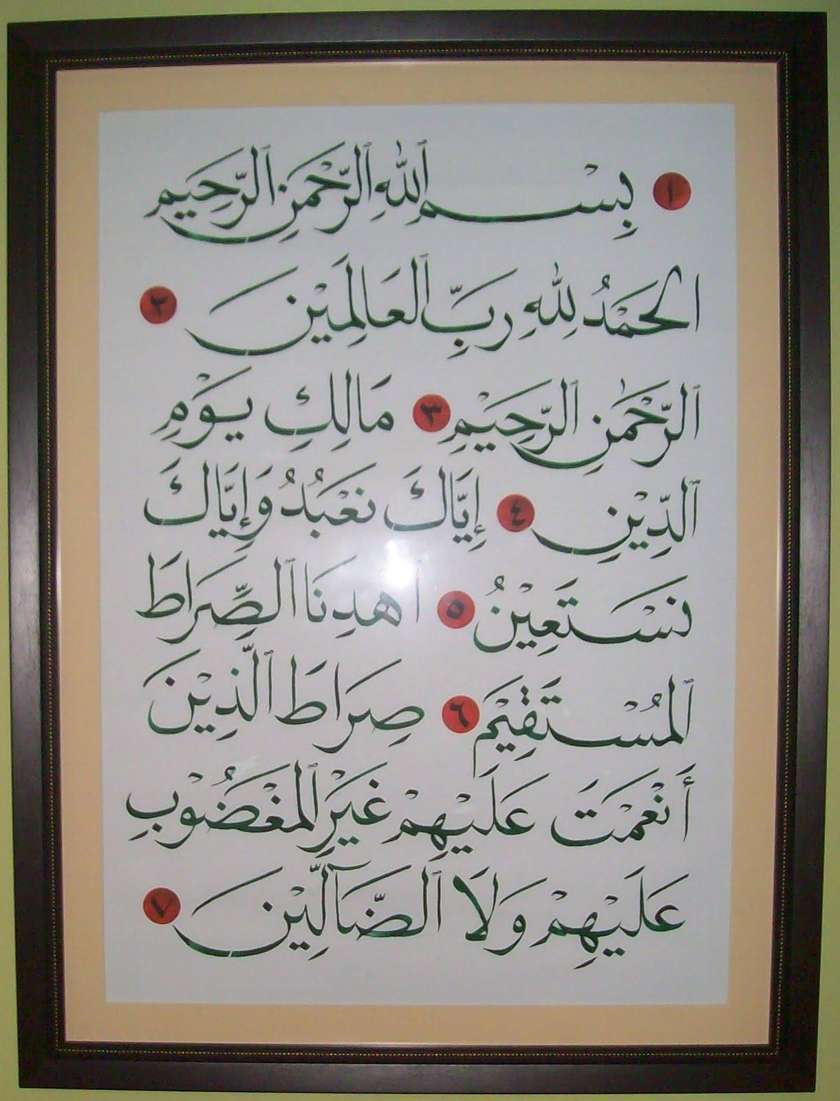 Contoh Kaligrafi Surat Al Ikhlas Sederhana Berbagi Cerita