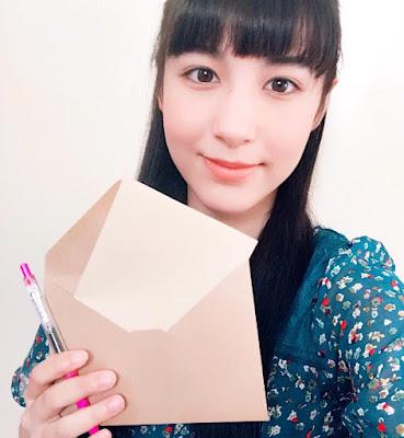 Profil Yuki Sasou