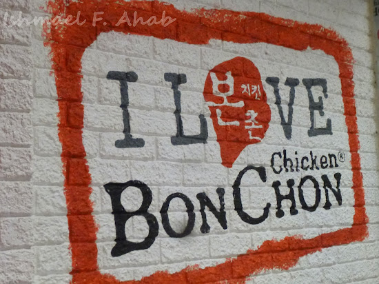 I love BonChon