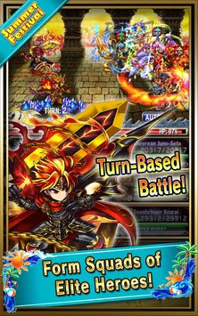 Brave Frontier Mod