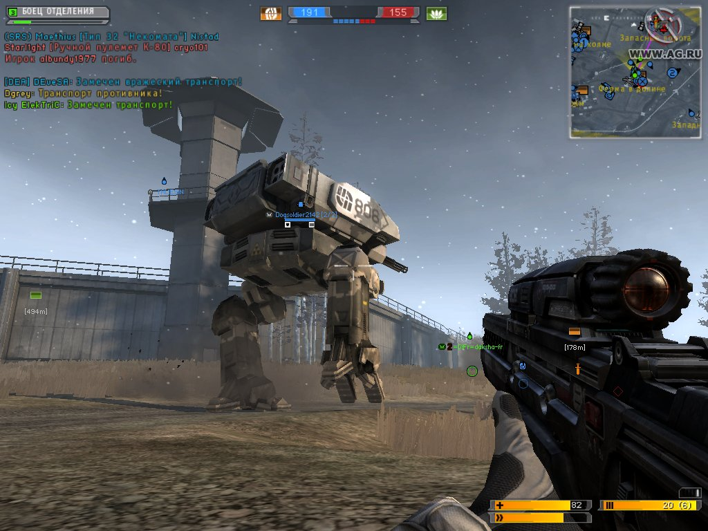 Battlefield 2142 Download
