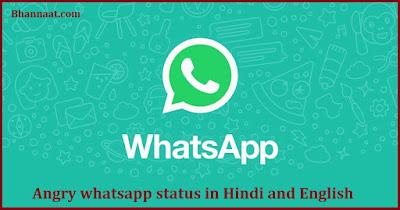 Angry whatsapp status in hindi and english