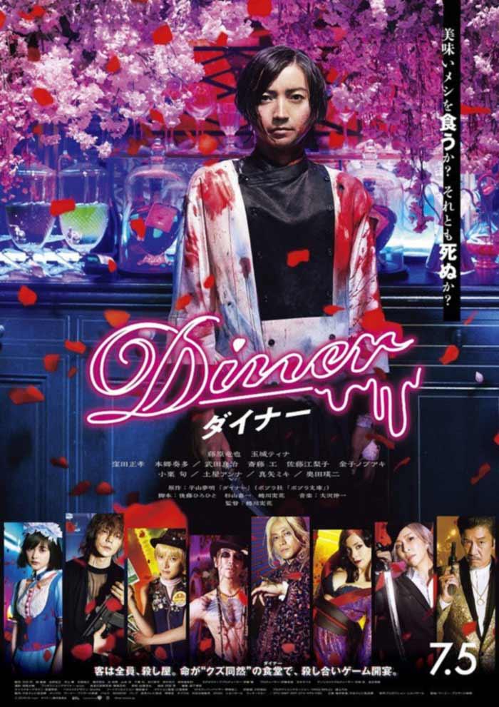 Diner live-action