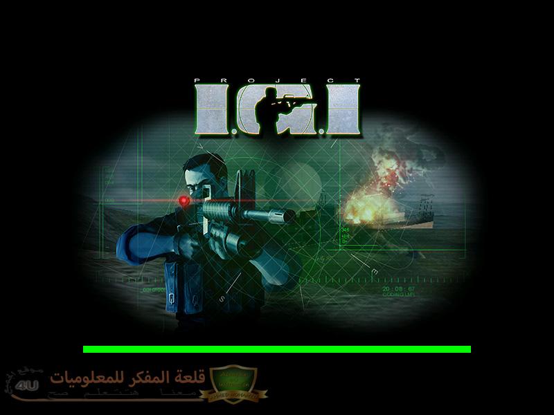 تحميل لعبة اي جي اي الجزء الاول IGI 1 كاملة Download full igi free game direct link