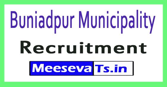 Buniadpur Municipality Recruitment