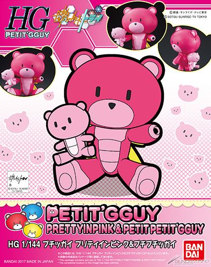 HGPG 1/144 Petit'gguy Prettypink and Petite Petit'gguy Box art