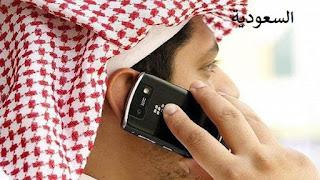 حجم الإنفاق على الاتصالات بالمملكة العربية السعودية بلغ 136 مليار ريال